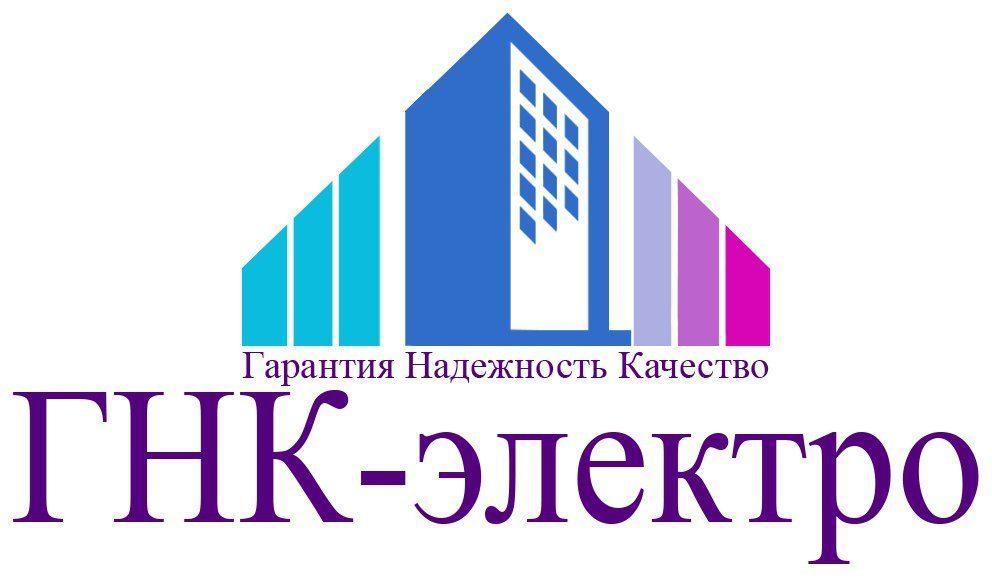 Gnkelektro.ru - интернет-магазин электротехники
